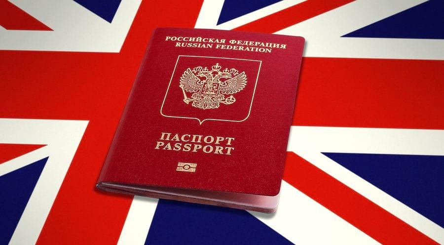 Как получить гражданство рф если паспорт гражданина молдавии просрочен