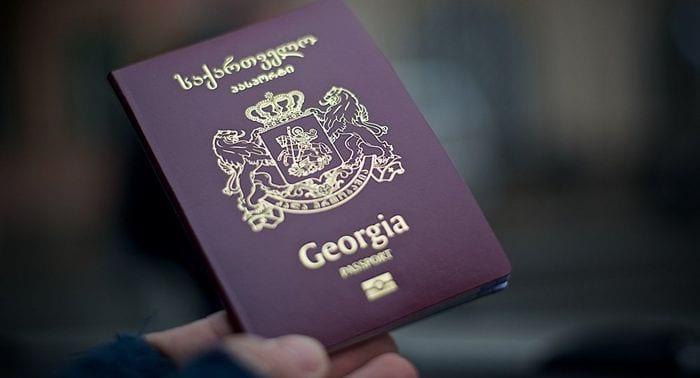 Грузинский паспорт