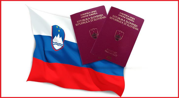 Паспорта Словении