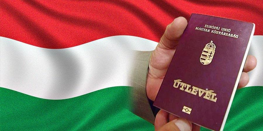 Паспорт и флаг Венгрии