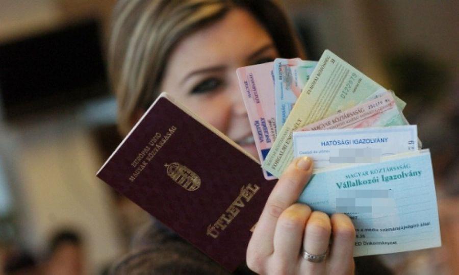 Паспорт Венгерский