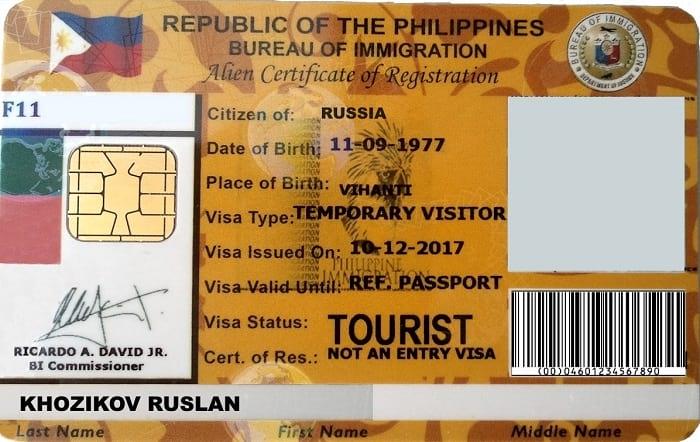 Образец Филиппинской визы ACR I-Card