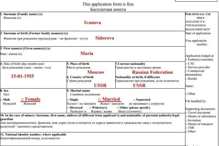 Оформление документов на получение Голландской визы