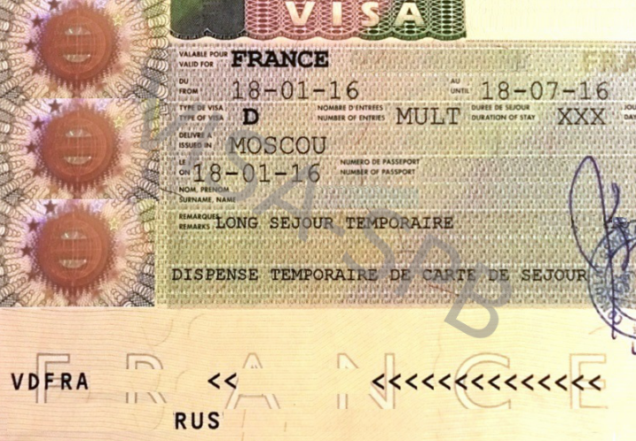 Долгосрочная французская виза (более 3 месяцев)