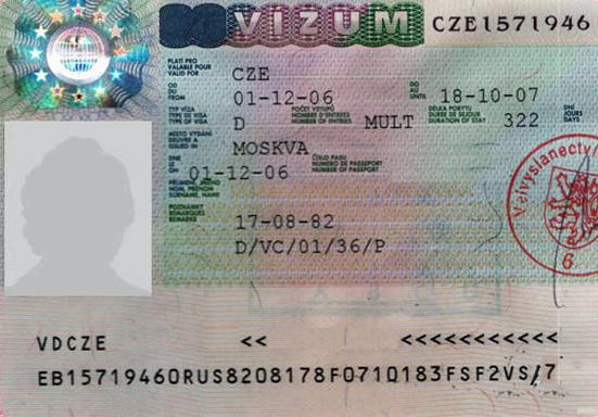 Долгосрочная виза типа D в Чехию