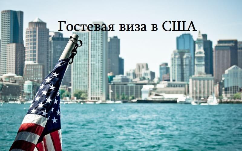 работа для граждан снг в москве грузчиком в