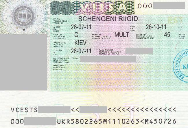 Эстонская виза типа С