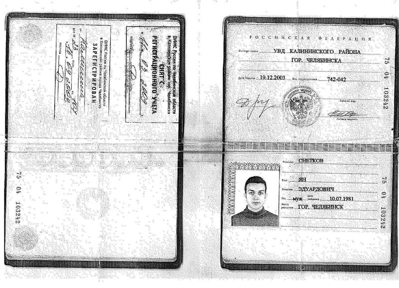 Копии заграничного паспорта