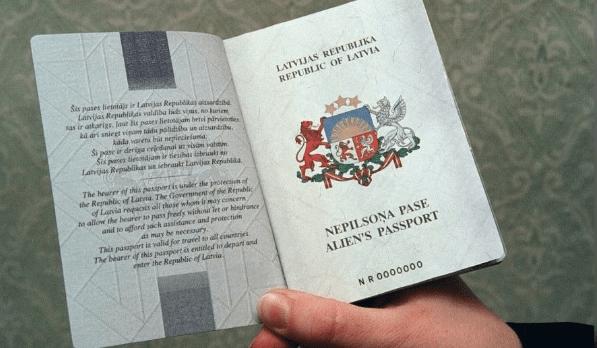 Национальный паспорт Латвии