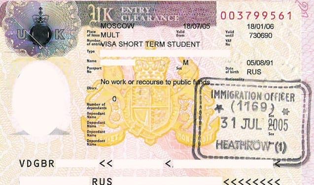 Образец студенческой визы в Австралию