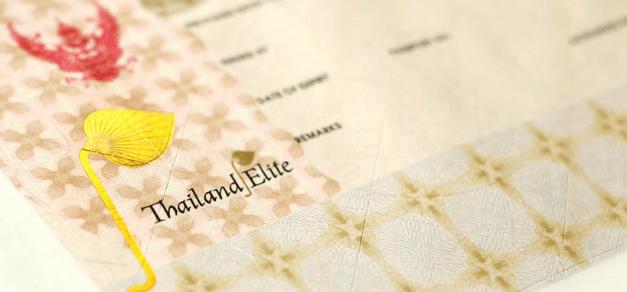 Программа Thailand Elite
