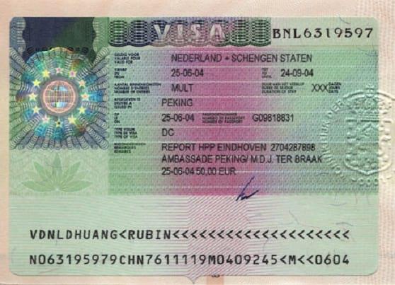 Шенгенская мультивиза в Исландию