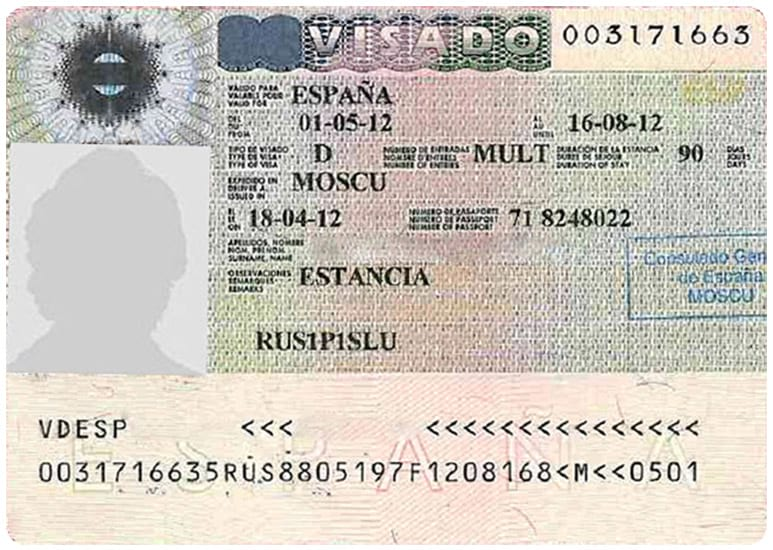 Студенческая виза Д
