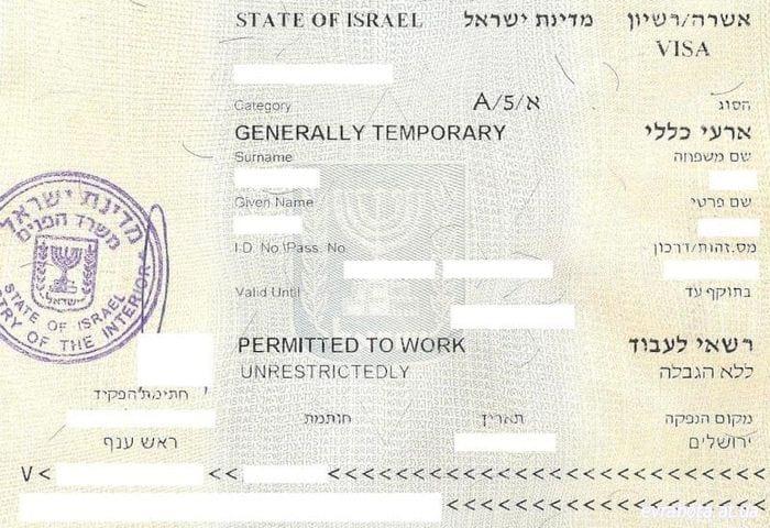 Виза А5 (Вид на жительство) в Израиле