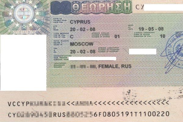 Виза на Кипр С