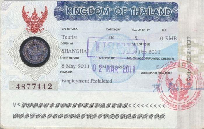 Образец туристической Тайской визы