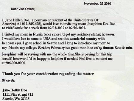 Оформление гостевой визы в США