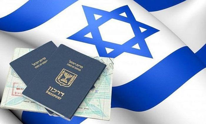 Заявление на получение второго гражданства