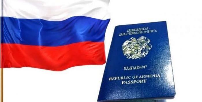Флаг и паспорт Армении