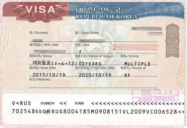 Корейская виза F4