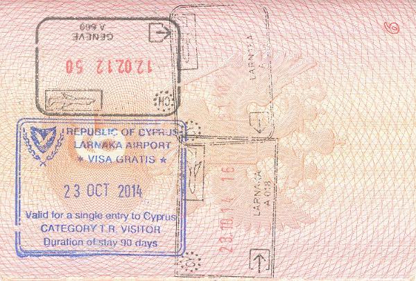 Мультивиза на Кипр