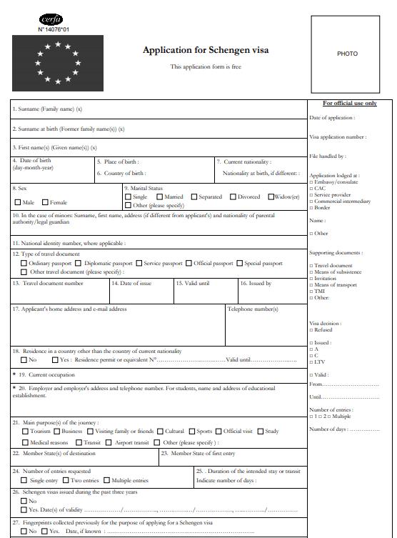 пустой бланк официальной шенгенской анкеты на визу во Францию