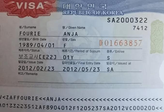 Корейская виза F-4