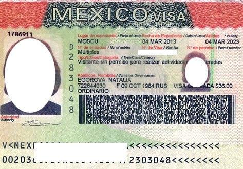 Образец визы в Мексику