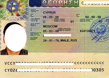Образец визы на Кипр