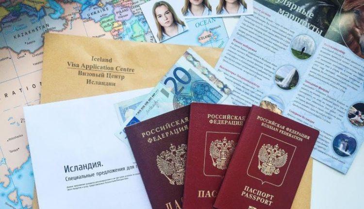 Документы для визы в Исландию