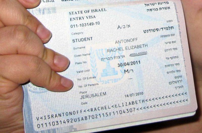 Израильская виза категории А