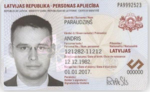 Электронная карта идентификации, выдается при получении ВНЖ