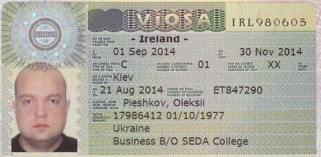Бизнес-виза в Ирландию