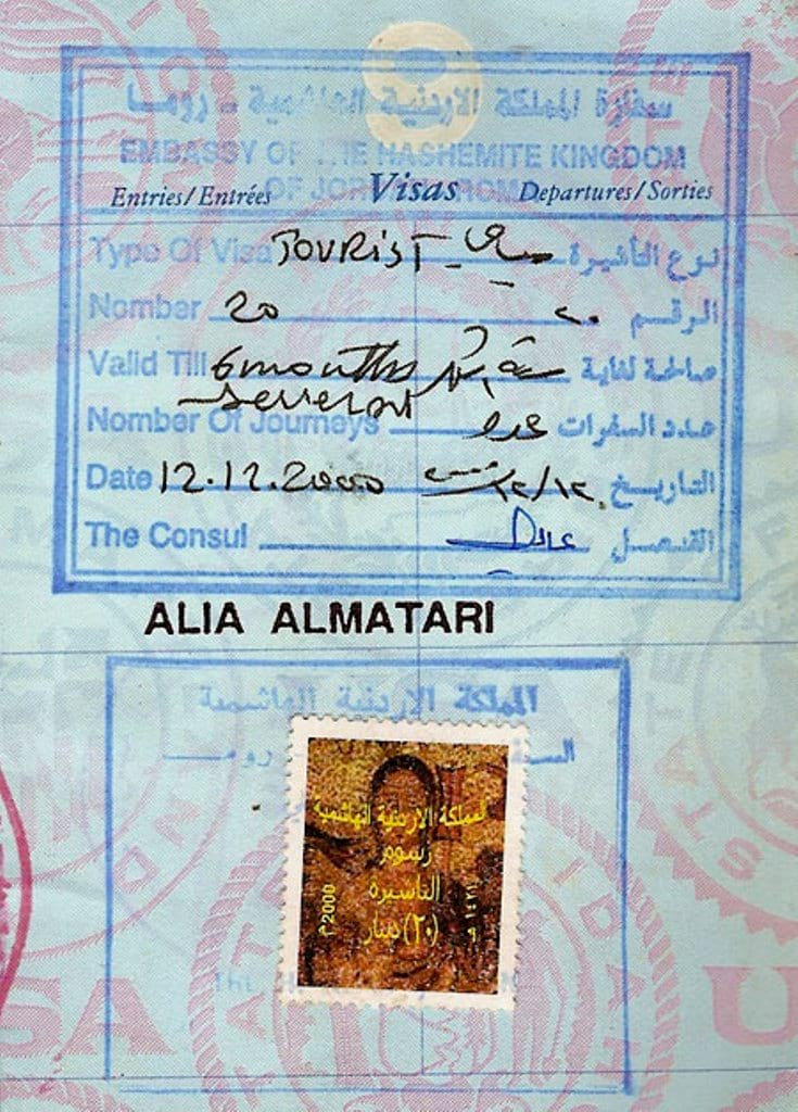 Деловая виза в Иорданию