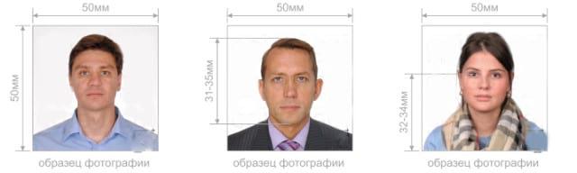 Изображение - Транзитная виза в сша wsi-imageoptim-Dokumenty-na-tranzitnuju-vizu-v-SShA-4