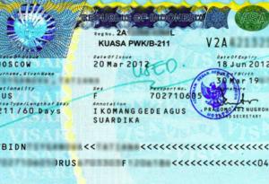 Долгосрочная виза на Бали