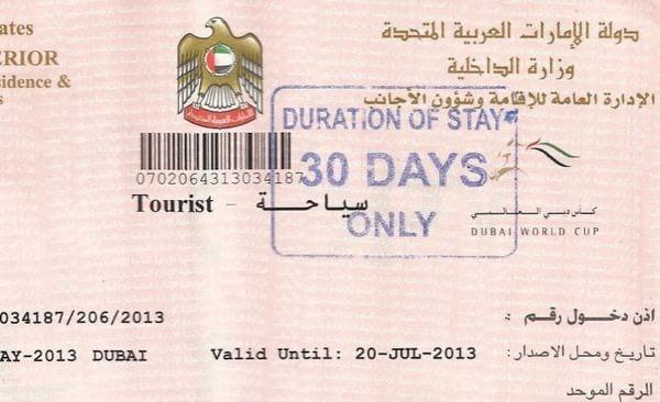 Гостевая виза в ОАЭ