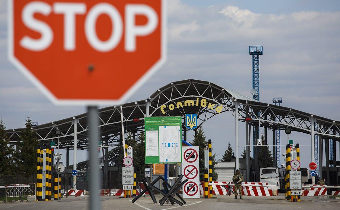 Пересечение границы РФ: Украина, Казахстан, Латвия, пересечь границу России
