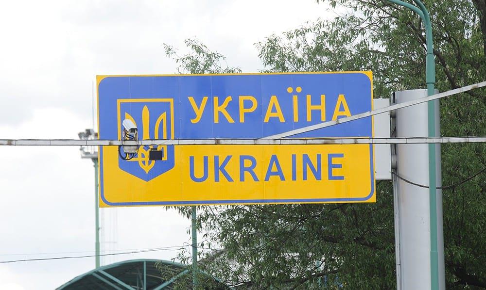 Изображение - Пересечение границы с украиной wsi-imageoptim-Granica-Ukrainy