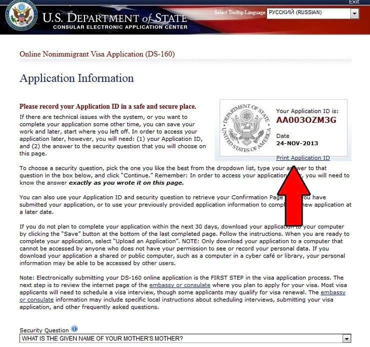 Оформление студенческой визы в США