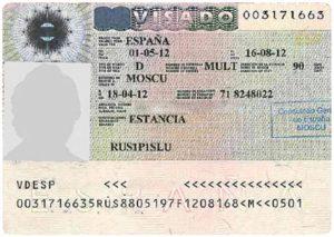 Испанская виза категории D