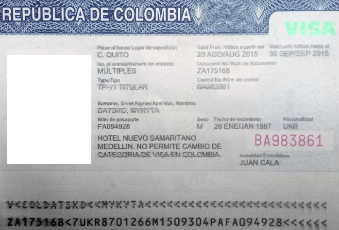 Колумбийская виза