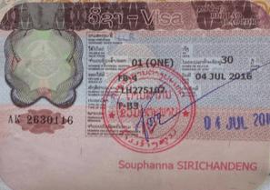 Лаосская туристическая виза
