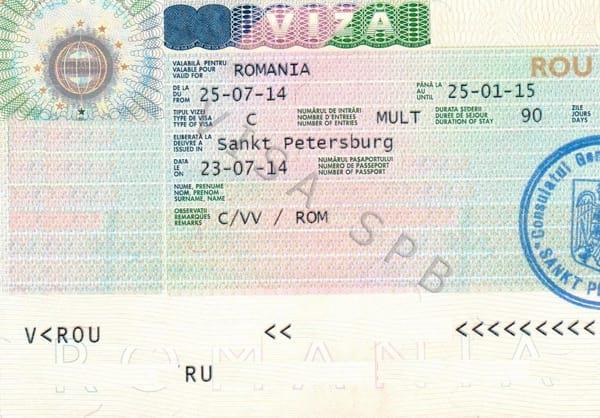 Образец визы в Румынию тип «С»