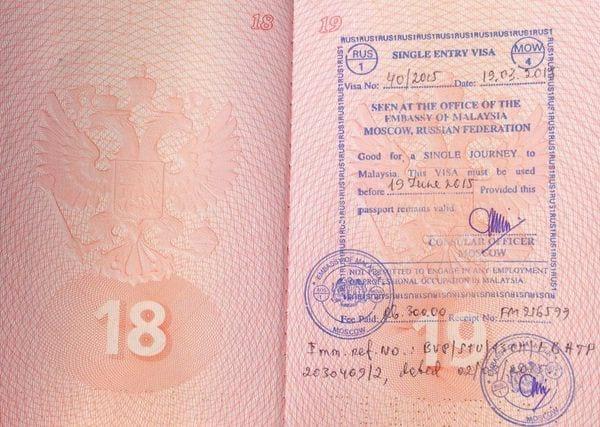 Однократная виза в Малайзию