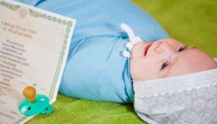 Изображение - Нужно ли делать гражданство новорожденному wsi-imageoptim-Oformlenie-grazhdanstva-dlja-rebenka-1-750x430