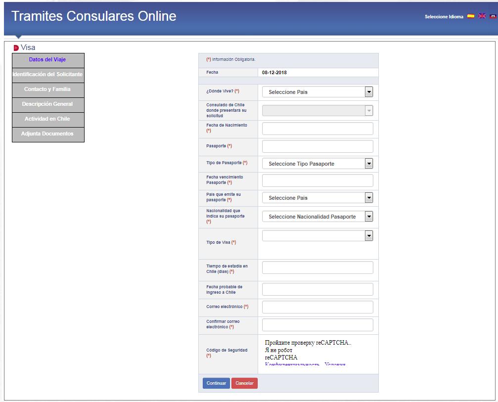 Онлайн анкета на визу в Чили