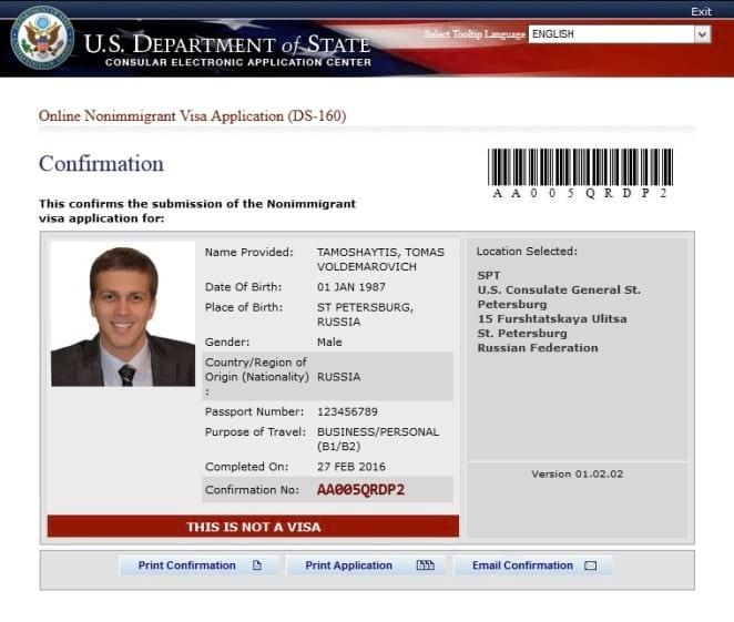 Оформление электронной анкеты на визу в США