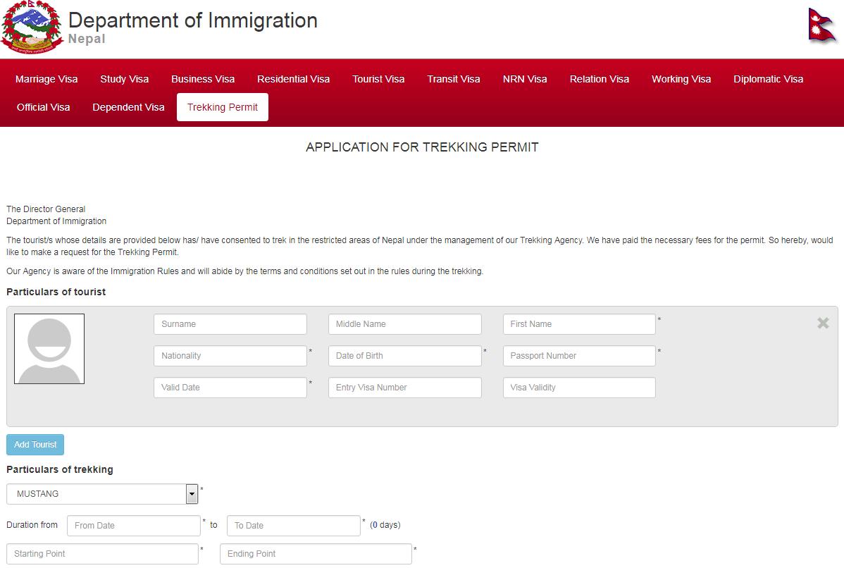 Онлайн анкета в Непал