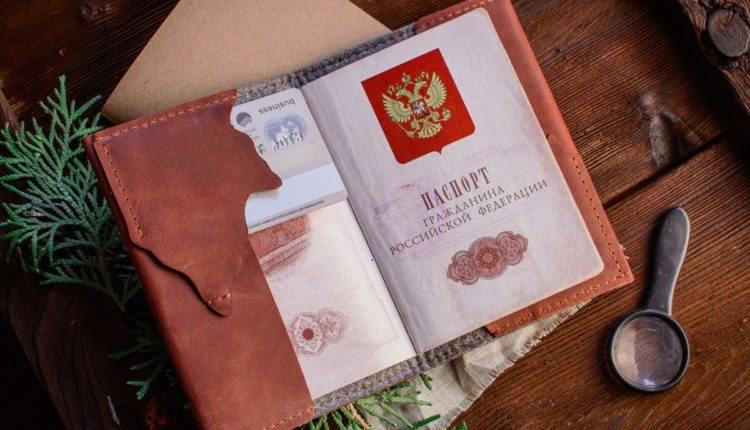 Паспорт ФР-6